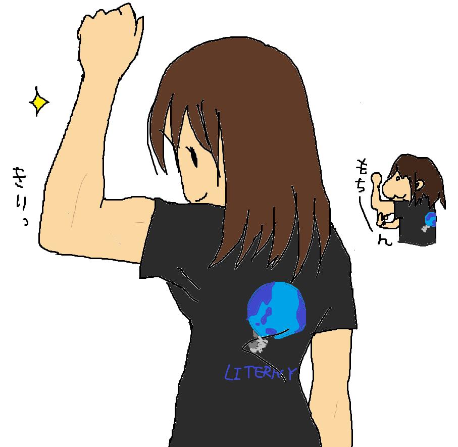 多賀さん筋肉.png